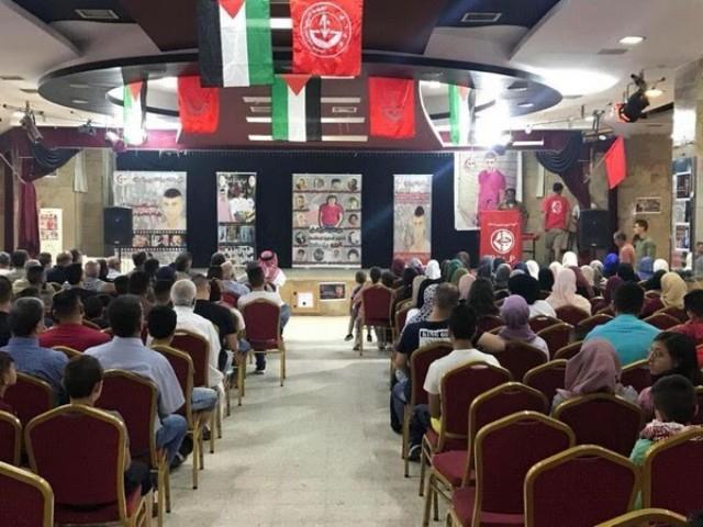 مخيم الدهيشة: الشعبية تُحيي الذكرى السنوية الأولى لاستشهاد براء الحمامدة
