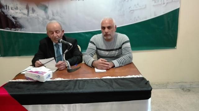الجبهة الشعبية لتحرير فلسطين ولجان العمل في المخيمات يحيون يوم الأرض في الشمال