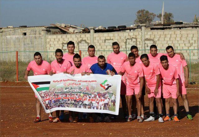 افتتاح دورة يوم الارض لكرة القدم في مخيم الرشيدية