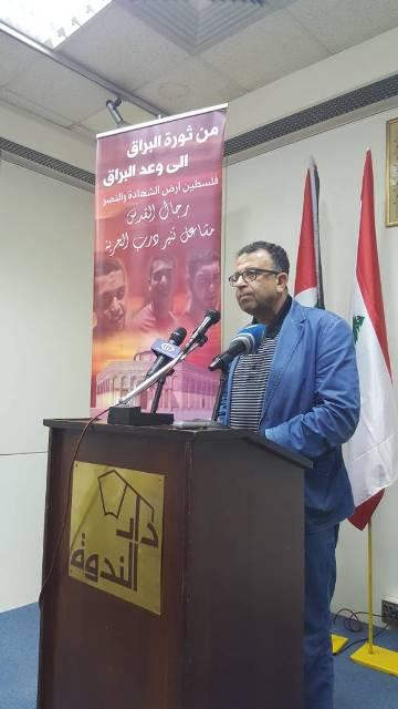 مروان عبد العال في دار الندوة : أبطال