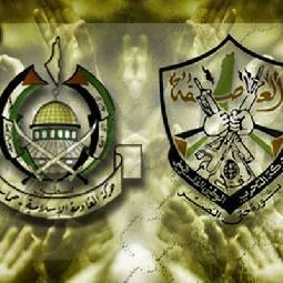 حماس تزور فتح –  الانتفاضة
