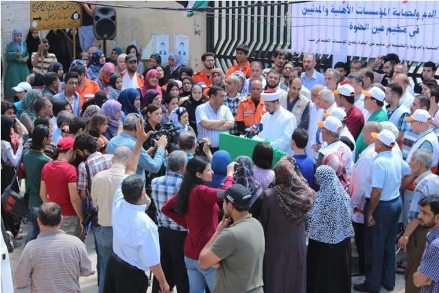 اعتصام جماهيري وطني أمام مستشفى النداء الإنساني في عين الحلوة