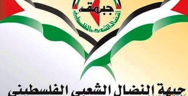 فرع الشمال لجبهة النضال الشعبي الفلسطيني تهنئ قيادة منطقة الشمال في الجبهة الشعبية بذكرى انطلاقتها الـ53