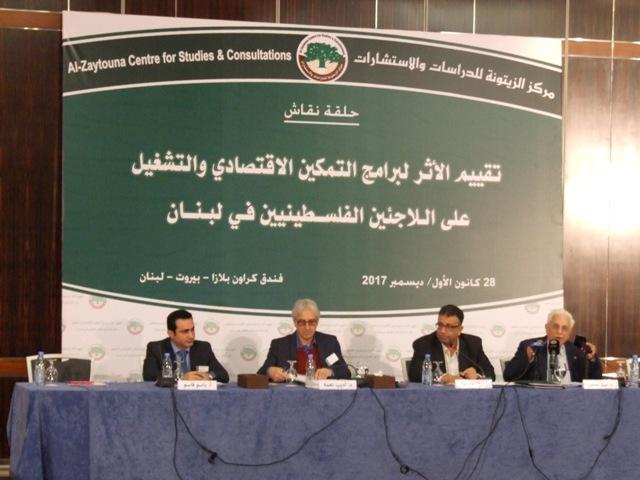 انعقاد حلقة نقاش: تقييم أثر المشاريع الاقتصادية والتشغيلية على اللاجئين