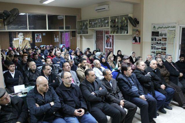 احتفال بمئوية مولد جمال عبد الناصر والذكرى 53 لتأسيس اتحاد قوى الشعب العامل في طرابلس