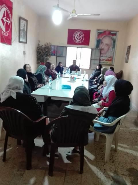 لجان المرأة الشعبية الفلسطينية تنظم ندوة سياسية في مخيم البص