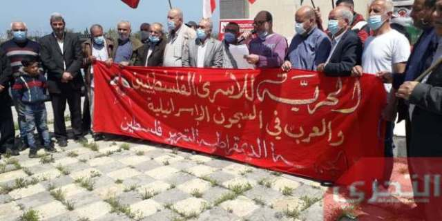 الشعبية في لبنان تشارك الجبهة الديمقراطية بالوقفة التضامنية مع الأسرى في السجون الصهيونية