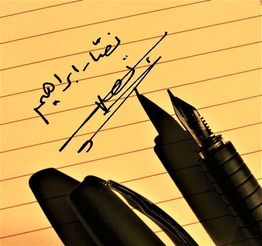 نداء عاجل جدا: الآن في زمن الاشتباك، أين المثقف العربي!؟  نصار إبراهيم