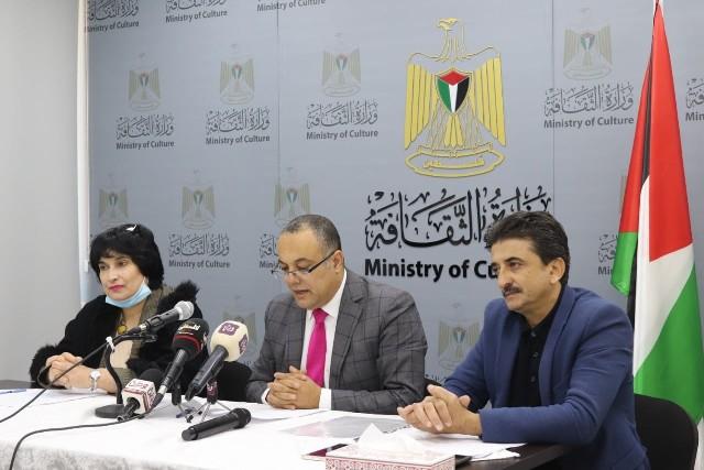 وزارة الثقافة تعلن عن جوائز فلسطين في الآداب والفنون والعلوم الإنسانية للعام 2020