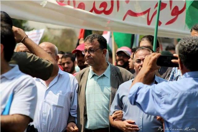 تظاهرة  اليسار اللبناني الفلسطيني أمام السفارة الأميركية في بيروت نصرة لغزة