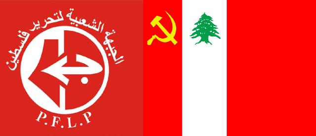 الشعبية والشيوعي اللبناني: عملية سلفيت رد على مشاريع تصفية القضية الفلسطينية