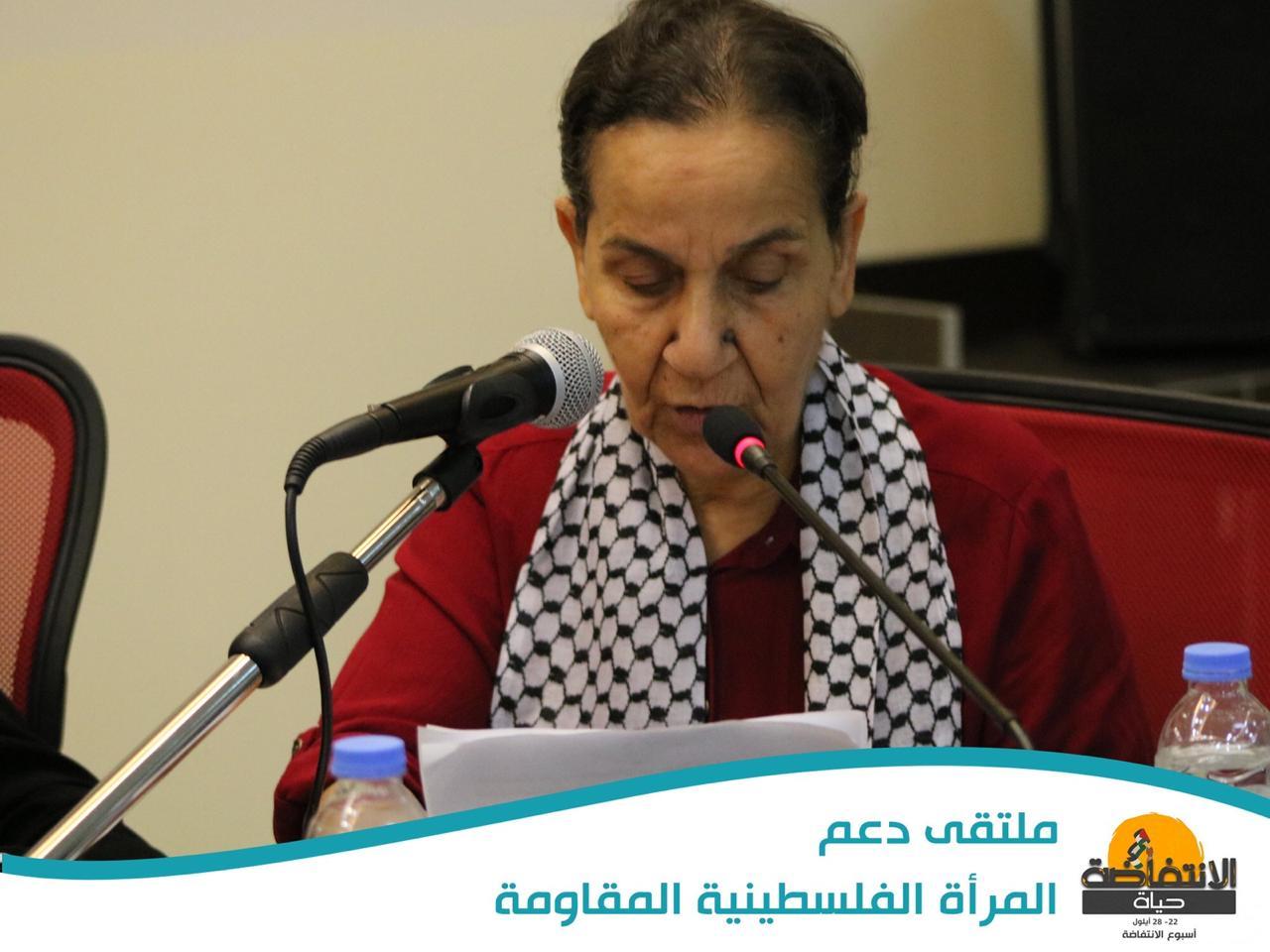 أم طارق: لا نقبل باستبدال فلسطين بأي بلد آخر