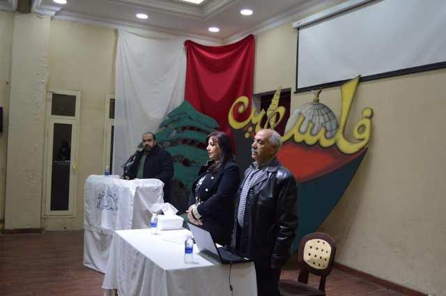 أمسية شعرية في النادي الثقافي الاجتماعي في برجا تحت عنوان: بين برجا وفلسطين
