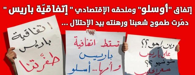 مأساة ومهزلة التفاوض العبثي - غازي الصوراني