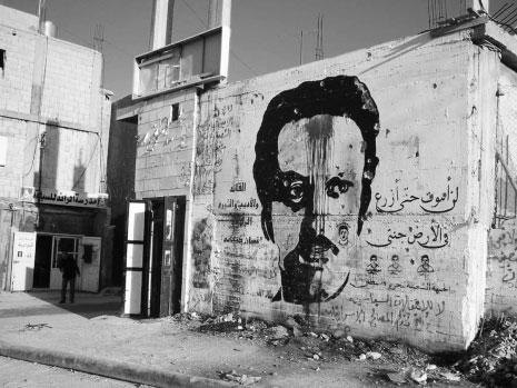 غسان كنفاني ترك لنا شيئاً لا يذهب- مروان عبد العال