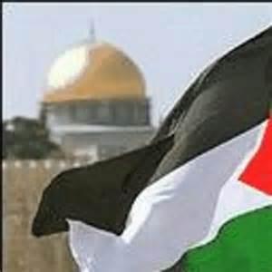 بيان صادر عن اللجنة التحضيرية للمجلس الوطني الفلسطيني