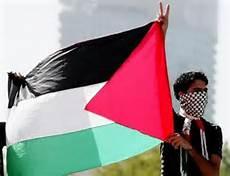 بيان جماهيري صادر عن المكتب الطلابي لمنظمة الشبيبة الفلسطينية في منطقة الشمال لمناسبة ذكرى تقسيم فلسطين .