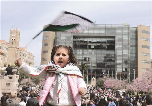 دراسة لـ «الأميركية» و «الأونروا» حول الفلسطينيين: 27 % من الأطفال يعانون من انعدام الأمن الغذائي