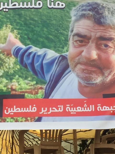 الجبهة الشعبية تعزي بالمناضل الجبهاوي عدنان سويدان في بلدة ياطر، جنوب لبنان