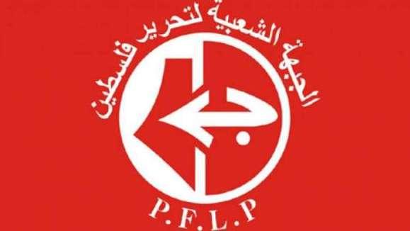 الشعبية: الشهيد باسل الأعرج تحوّل إلى أيقونة شكّلت مصدر إلهام لكل المقاومين من بعده
