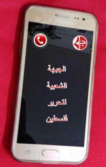 مراد مهنئًا بعيد الفطر: كفاح شعبنا سيكسر قيد الاحتلال