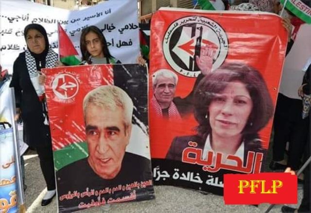وقفة تضامنية دعماً للأسرى  في معتقلات الاحتلال الصهيوني مدينة صور أمام مقر الصليب الأحمر الدولي