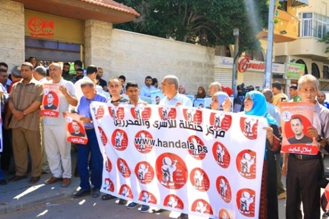 الشعبية بغزة تنظم وقفة مساندة للأسير بلال الكايد وتجدد تأكيدها أن معركته معركة شعبنا كله
