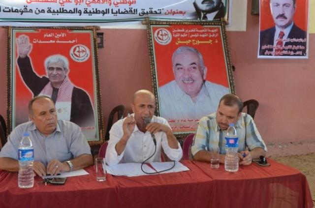 الشعبية بشمال غزة تنظم لقاءً جماهيرياً على شرف ذكرى استشهاد الرفيق أبوعلي مصطفى