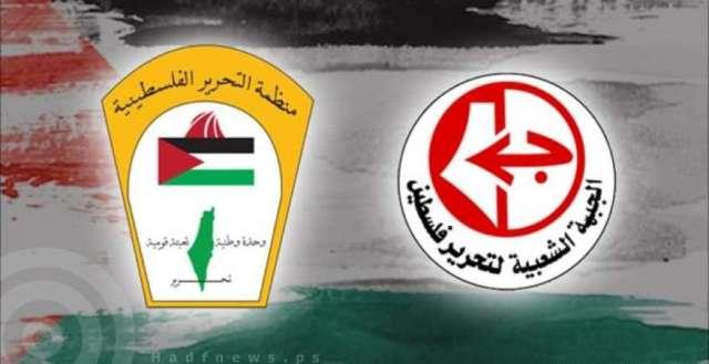 الجبهة الشعبية توضح أسباب عدم مشاركتها في دورة المجلس الوطني برام الله