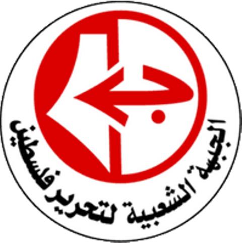 الجبهة الشعبية لتحرير فلسطين توجه رسالة شكر وتقدير للأستاذ محمد خالد مدير الأونروا في بيروت