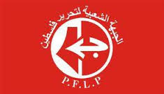 دعوة المسيرة المركزية الحاشدة في شمال غزة رفضاً للعدوان الصهيوني 10 / 7 / 2014