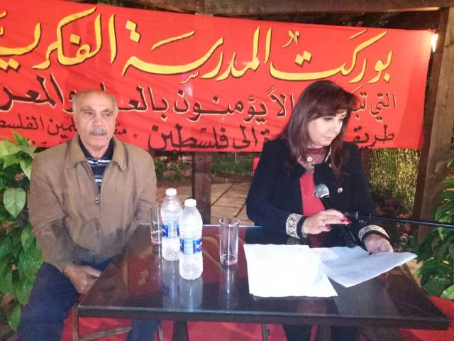 منظمة المعلمين الفلسطينيين في منطقة صيدا تقيم أمسية شعرية