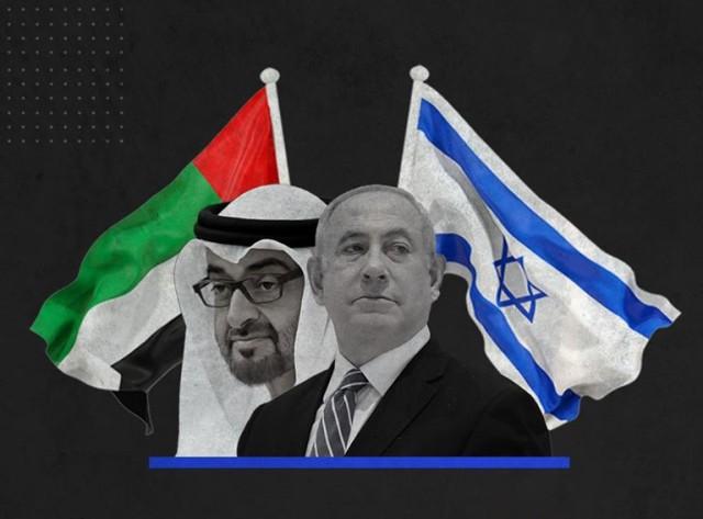 المركز الإقليمي العربي للاتحاد النسائي الديمقراطي العالمي يدين التطبيع مع العدو الصهيوني