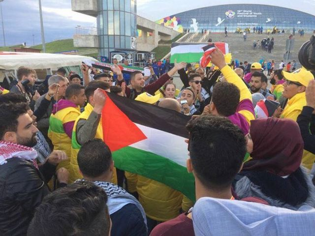 منظمة الشبيبة الفلسطينية تعلن مقاطعتها افتتاح مؤتمر الشباب والطلبة العالمي التاسع عشر