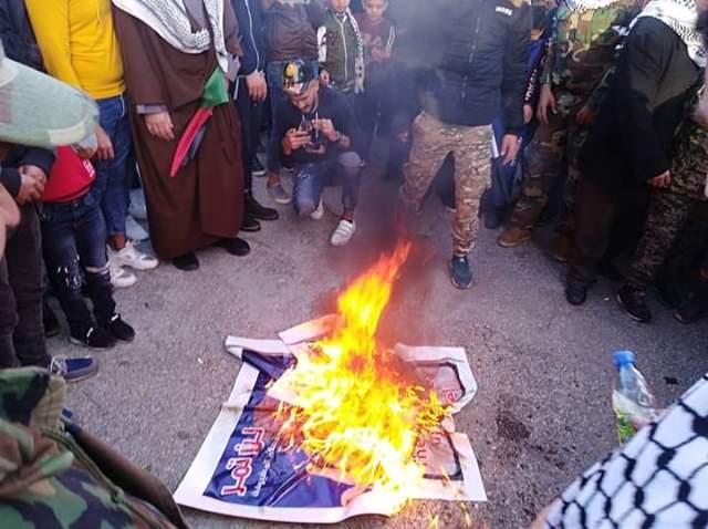 مسيرة جماهيرية في مخيم الرشيدية رفضًا لصفقة القرن