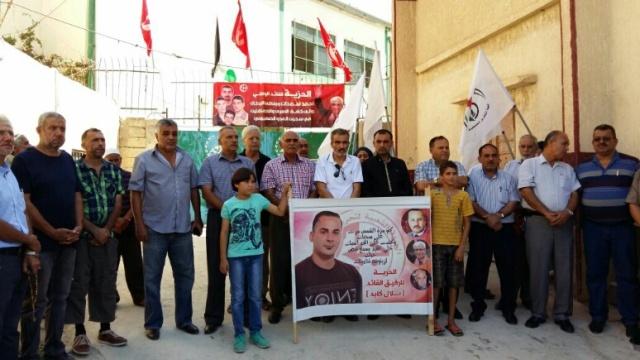 اعتصام في مخيم الرشيدية تضامنا مع الأسير بلال كايد ورفاقه الأسرى.