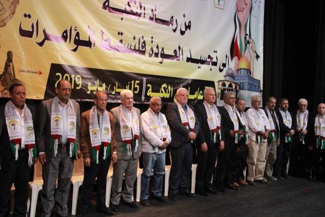 مهرجان حاشد في ذكرى النكبة في مركز معروف سعد الثقافي