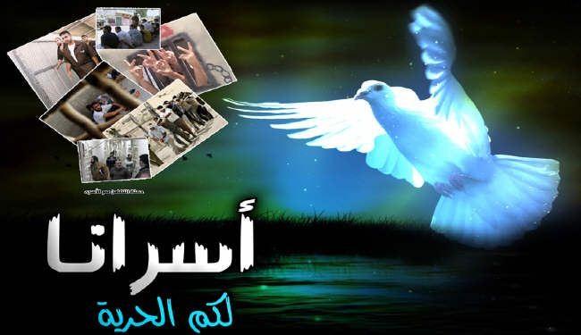 في ذكرى يوم الأسير الفلسطيني  نحو إستراتيجية وطنية لتعزيز صمود الأسرى وصولاً لتحريرهم