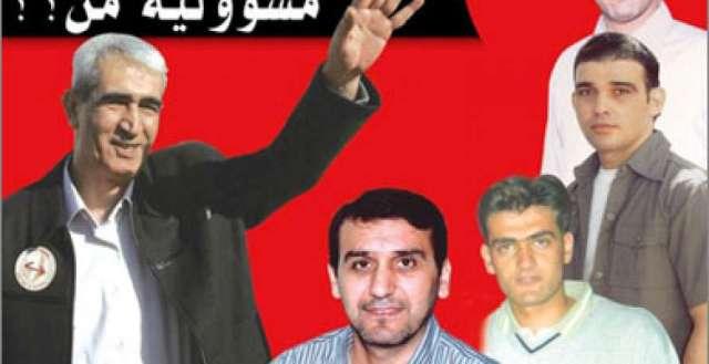 الذكرى الـ16 لاختطاف الأمين العام أحمد سعدات