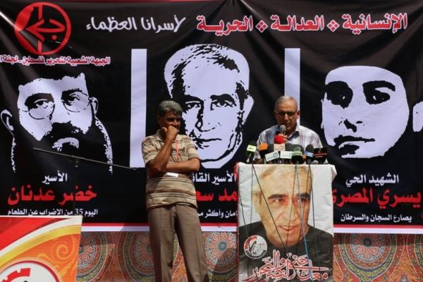لجنة الأسرى للجبهة بغزة تنظم مهرجاناً حاشداً دعماً وإسناداً لسعدات وعدنان والمصري