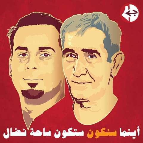 سعدات وبعض القادة يقررون تعليق إضرابهم لفسح المجال لدفعة أخرى للانضمام للإضراب الداعم لبلال كايد