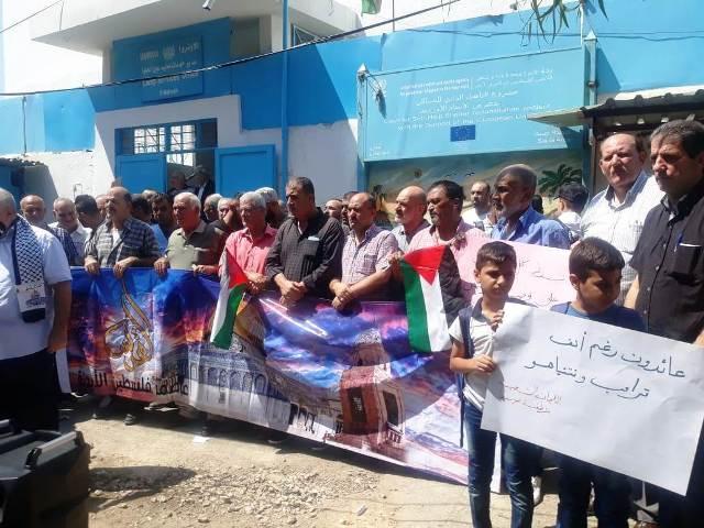 اعتصام في مخيم عين الحلوة رفضًا لسياسة ترامب الهادفة إلى تصفية القضيّة الفلسطينيّة