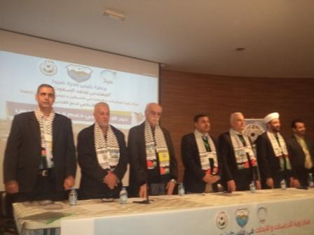 مؤتمر إعلامي في بلدية صيدا