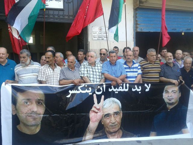 اعتصام تضامني في مخيم عين الحلوة مع الأسير بلال كايد وكافة الأسرى في السجون الصهيونية