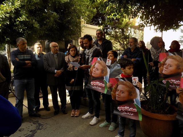 اعتصام تضامني مع الأسيرة عهد التميمي وكل الأطفال القابعين في سجون الاحتلال