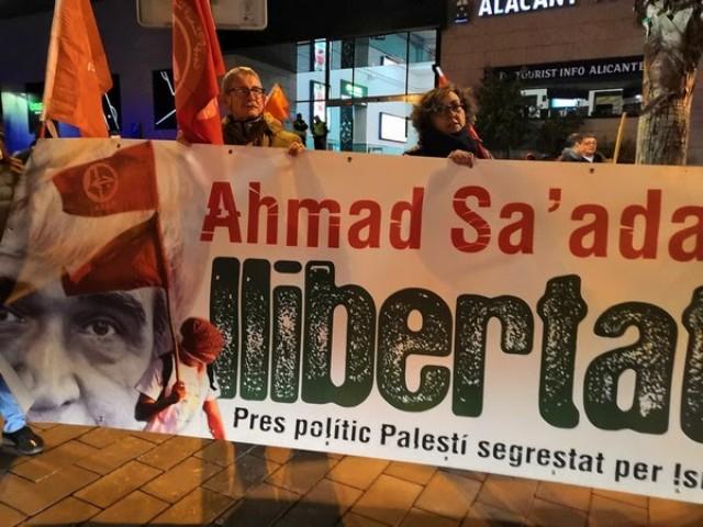 بمشاركة الجبهة الشعبية.. يساريون في أسبانيا يتضامنون مع القائد سعدات ويُندّدون بإجرام الاحتلال