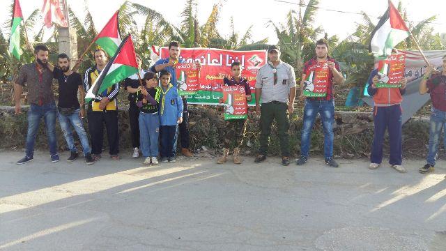 جمعية الصداقة الفلسطينية الإيرانية تحيي اليوم العالمي للتضامن مع الشعب الفلسطيني في مخيم الرشيدية