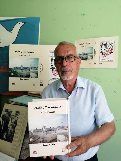 أبو علي مصطفى ينتفض من ضريحه ويطرد المحتفلين بذكرى استشهاده ال٢٠