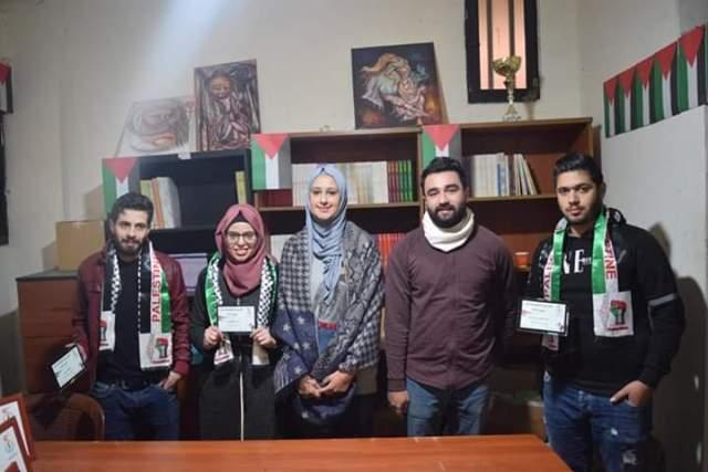 الدائرة الإعلامية في منظمة الشبيبة الفلسطينية تكرّم الفائزين في مسابقة أجمل صورة
