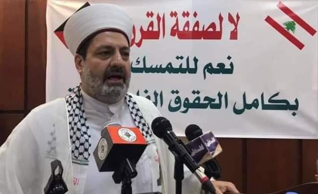 شعبان: معالجة الفساد القاتل في لبنان لا يكون بالتضييق على الاخوة الفلسطينيين المقيمين في لبنان الذين مضى على وجودهم في لبنان أكثر من 70 سنة بل بمكافحة